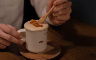 高雄鼓山|大城。小事珈琲 夜間休息部-夜裡尋一個溫暖的擁抱,用自在的方式喝杯咖啡吧
