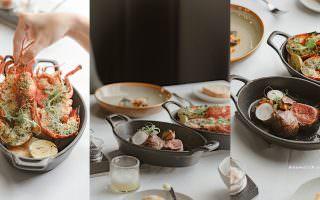高雄前鎮|MÚO STEAKHOUSE直火柴燒牛排館-粗獷直火柴燒與優雅法餐,交織出和諧篇章