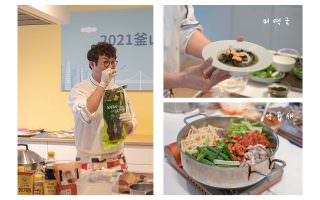 釜山旅遊|五感體驗念想的釜山,來份辣炒章魚牛腸蝦子鍋配燒酒-釜山觀光公社
