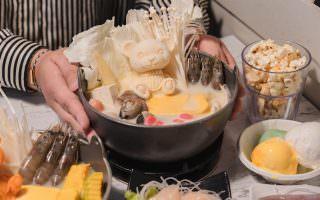 台北大安|燒燒鍋物-師大巷弄裡平價小火鍋,童心滿滿熊熊牛奶鍋
