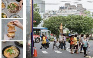 新北旅遊|板橋府中-府中雙城,三公里的散步路徑,感受最貼近日常的模樣