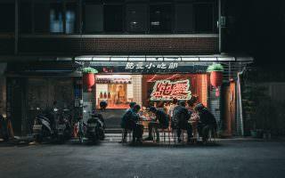 台北中正 純愛小吃部-欸這很純!充滿迷幻魅力的台味餐酒館