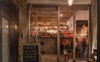 台北中正|卡那達咖啡店 카페 가나다-宛如踏在仁寺洞的氣息,咖啡店裡一碗熱呼呼泡菜湯