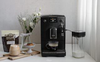 家電開箱|NIVONA全自動咖啡機-為生活奔波忙碌的自己,沖一杯好咖啡